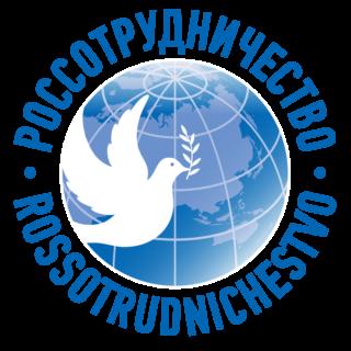 https://yeabrics.org/wp-content/uploads/2019/07/Rossotrudnichestvo-320x320.png