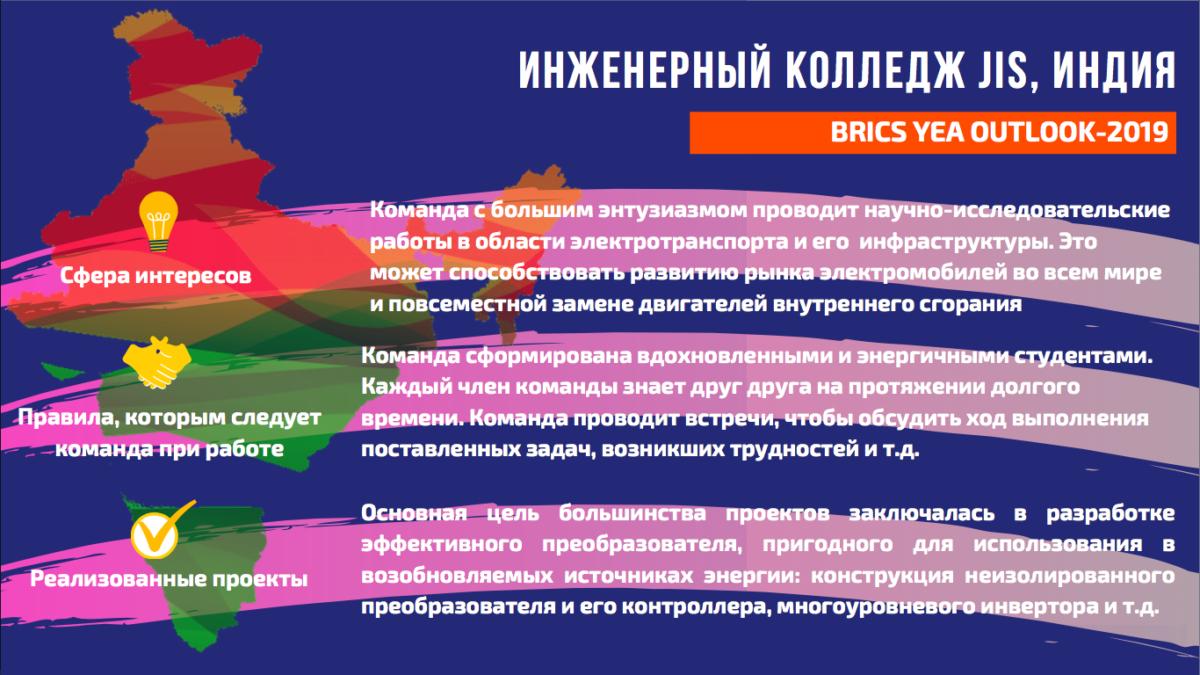 -экрана-2019-08-27-в-17.17.27-1200x675.png